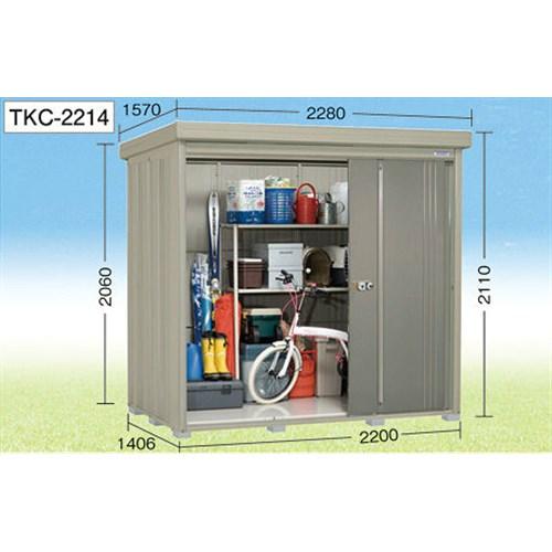 オリジナル物置 TKC−2214 お客様組立商品