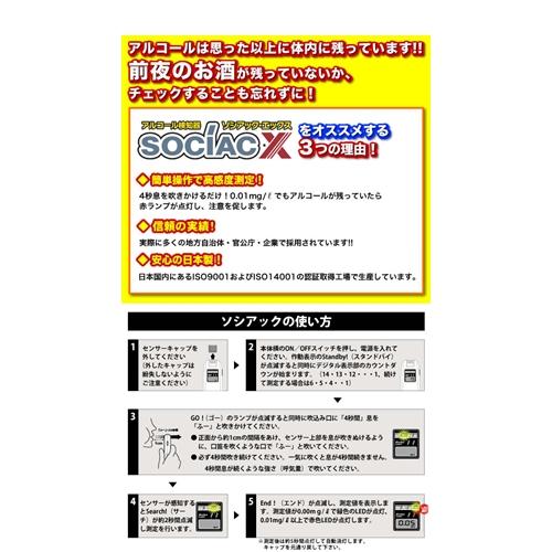 点呼システムなら情通 - jyot.co.jp