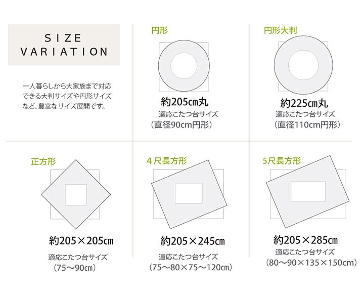 『シャイナ』   約205×205cm