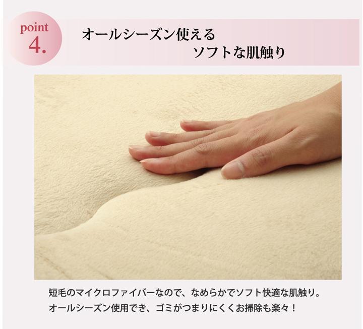 国産固綿40mm使用 マイクロファイバー生地 ふっくら敷 『フィーラF敷』
