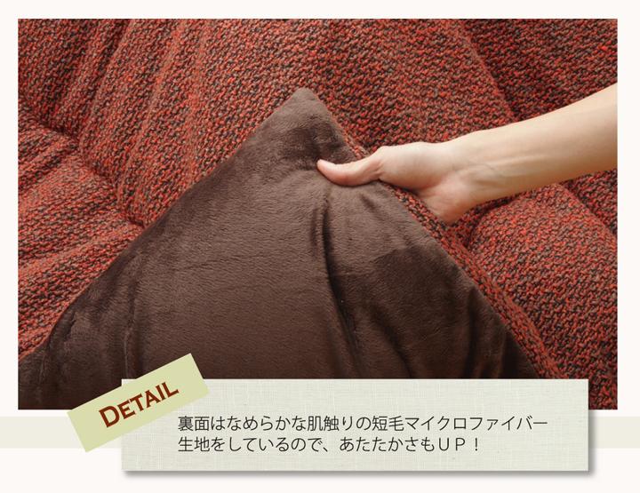 こたつ厚掛け布団単品 『Jプレイン』