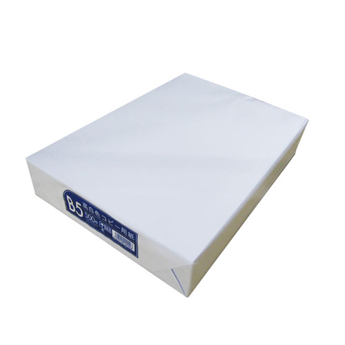 B5高白色コピー用紙   500枚