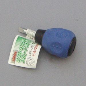 ソフトグリップスタビードライバー −6×25mm
