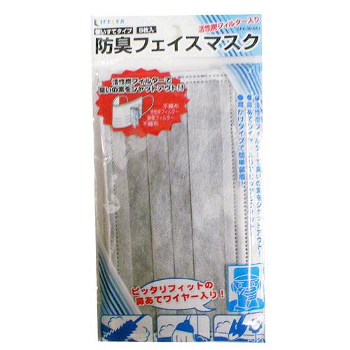 防臭フェイスマスク 5枚入 LFX−30−051
