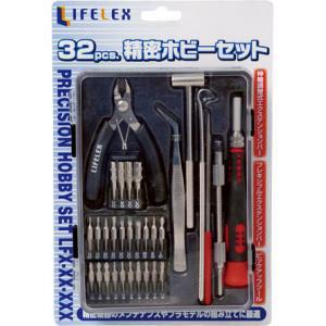 ※※※精密ホビーセット 32PCS LFX−20−108