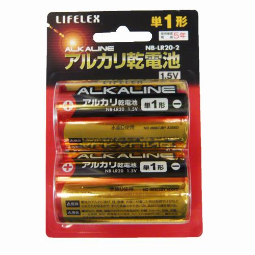 アルカリ単1電池 NB−LR20−2