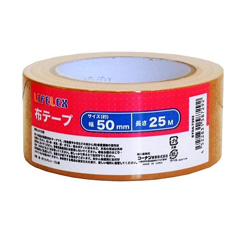 梱包用布テープ 50mm×25m
