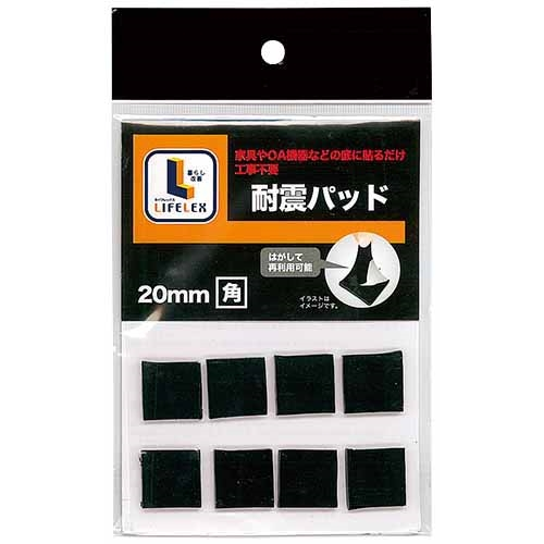 耐震パッド 角 ブラック 20mm