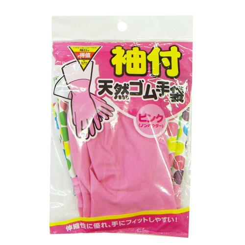 袖付天然ゴム手袋 ピンク M