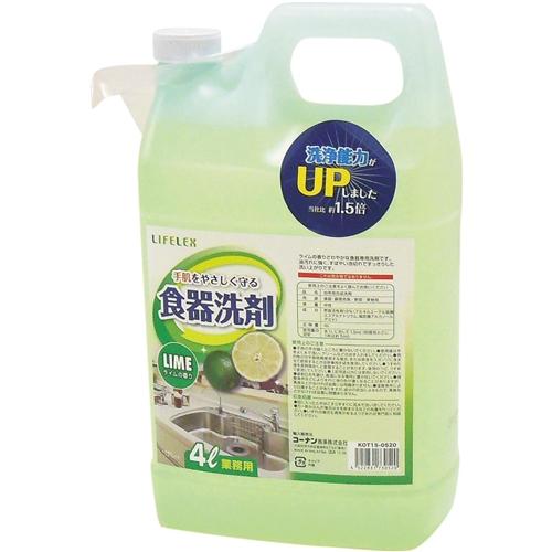 業務用食器洗剤4L ライム KOT15−0520