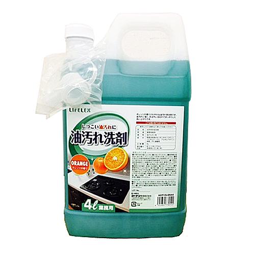 業務用油汚れ洗剤 4L KOT15−0544