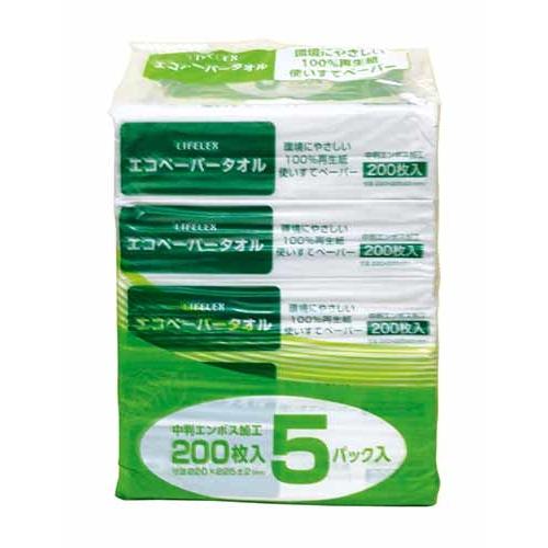 エコペーパータオル 200枚×5セット SHP21−3658