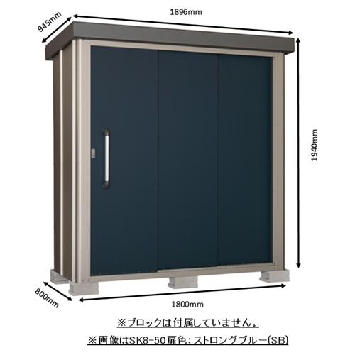 SK8-50 棚板棚柱セット付
