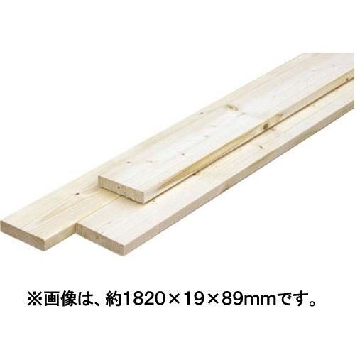 SPF材 1×4 3フィート ×5本セット