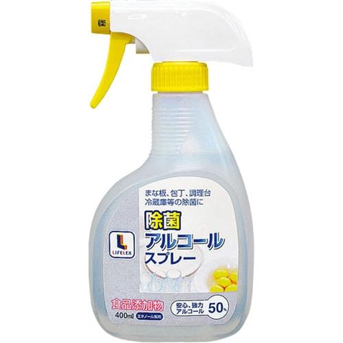 無水エタノール|健栄製薬|掃除・洗浄・アロマな …