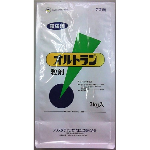 オルトラン粒剤 3kg
