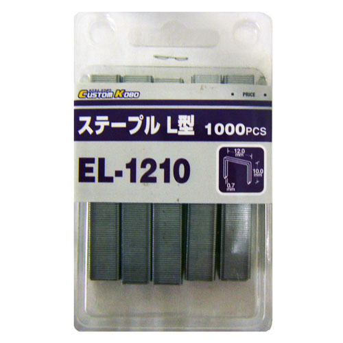 ステープルL型 内径12mm×足長10mm EL−1210