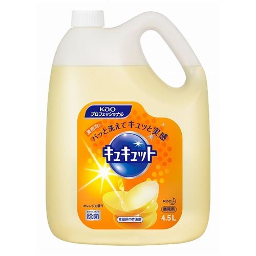 キュキュット業務用  オレンジの香り 4.5L