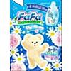 ファーファ 柔軟剤 ベビーフローラルの香り つめかえ用 2000ml