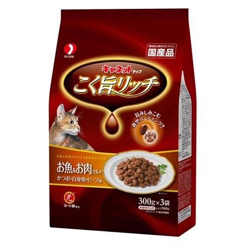 キャネットチップ こく旨リッチ お魚&お肉グルメ 900g(300gx3)