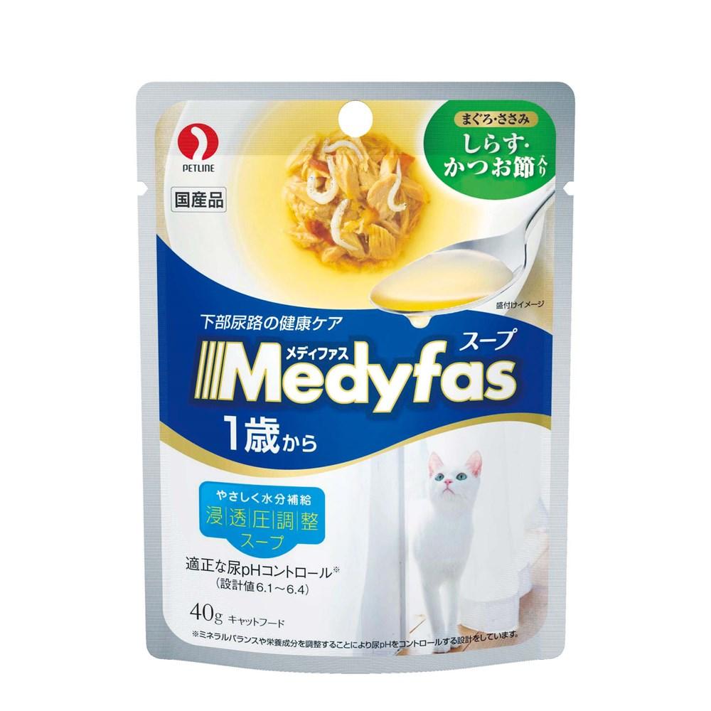 メディファス(スープパウチ) 1歳から成猫用 しらす・かつお節入り 40g