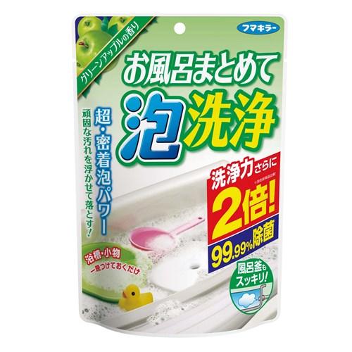 お風呂まとめて泡洗浄グリーンアップルの香り 230g