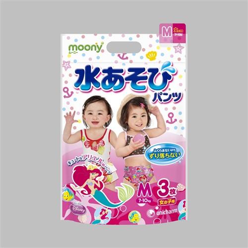ムーニー 水あそびパンツ 女の子 M(7〜10kg) 3枚[水遊びパンツ]