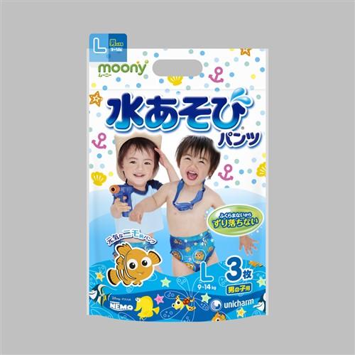 ムーニー 水あそびパンツ 男の子 L(9〜14kg) 3枚[水遊びパンツ]