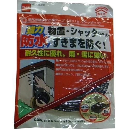 防水スキマテープ 約4.5mm×15mm×2m