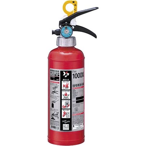 ※※※住宅用粉末ABC消火器 3型 FM1000X