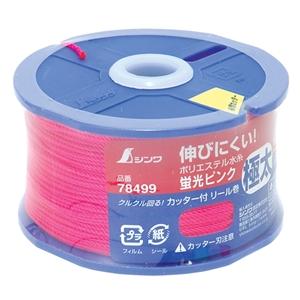シンワ測定水糸 蛍光ピンク極太 1.2mm 120m