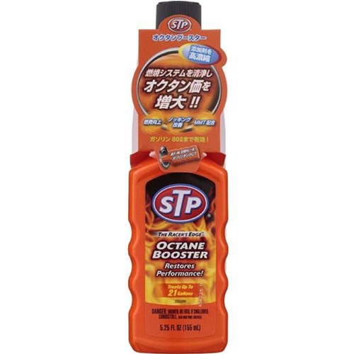 STP オクタンブースター 155ml オクタン価増強剤MMTと吸気系洗浄剤のダブル処方! 商品