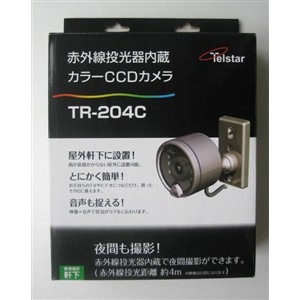 Telstar TR-204C