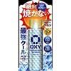 オキシー(OXY) クーリングドライUVスプレー SPF50+ PA+++ 60g