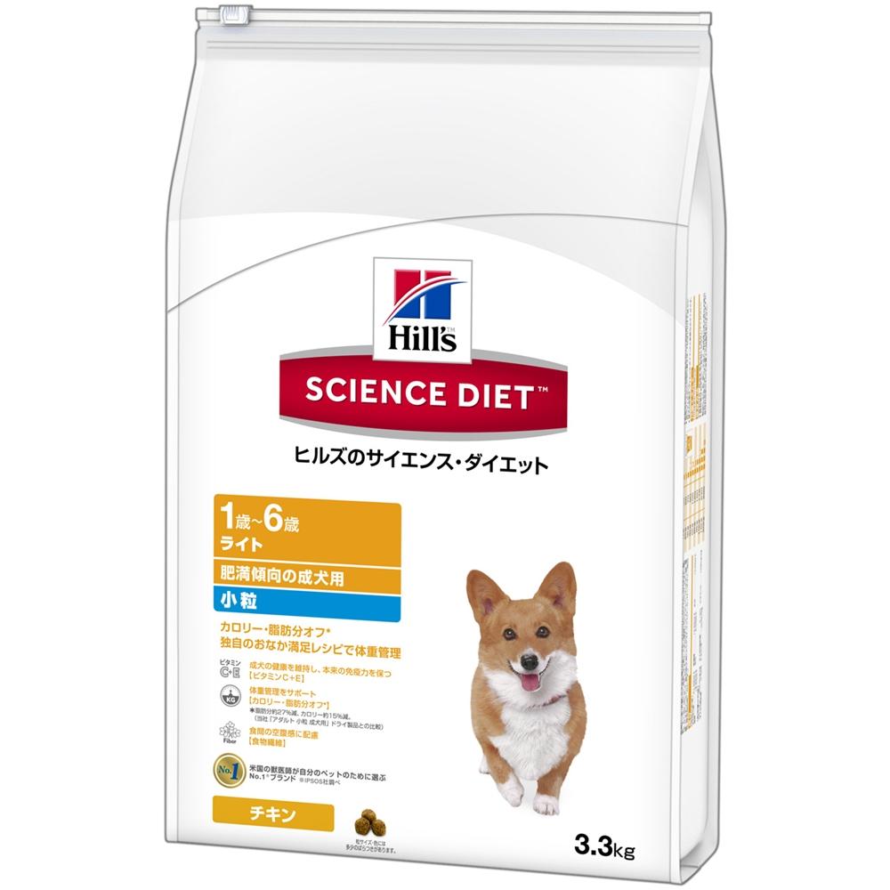 ※※※サイエンスダイエット ライト小粒肥満傾向の成犬用 3.3kg