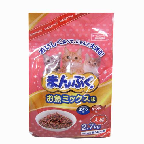 まんぷくドライお魚  ミックス味 2.7kg