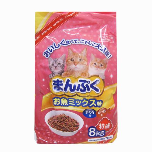 まんぷくドライお魚 ミックス味 8kg