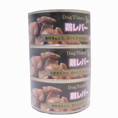 ※※※ドッグタイムスミニ缶 鶏レバー 80g×3