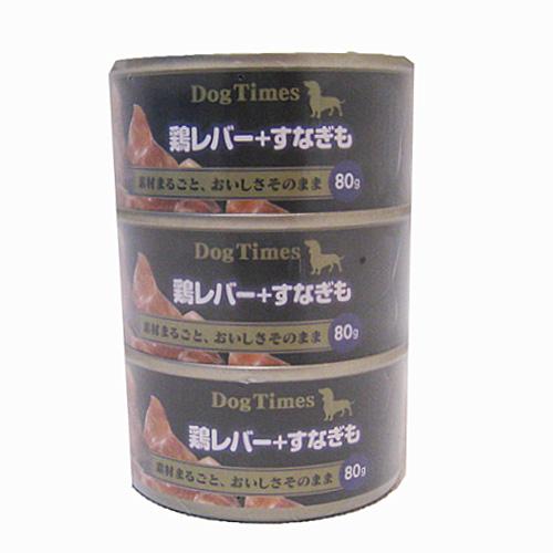 ※※※ドッグタイムスミニ缶 鶏レバー+すなぎも 80g×3