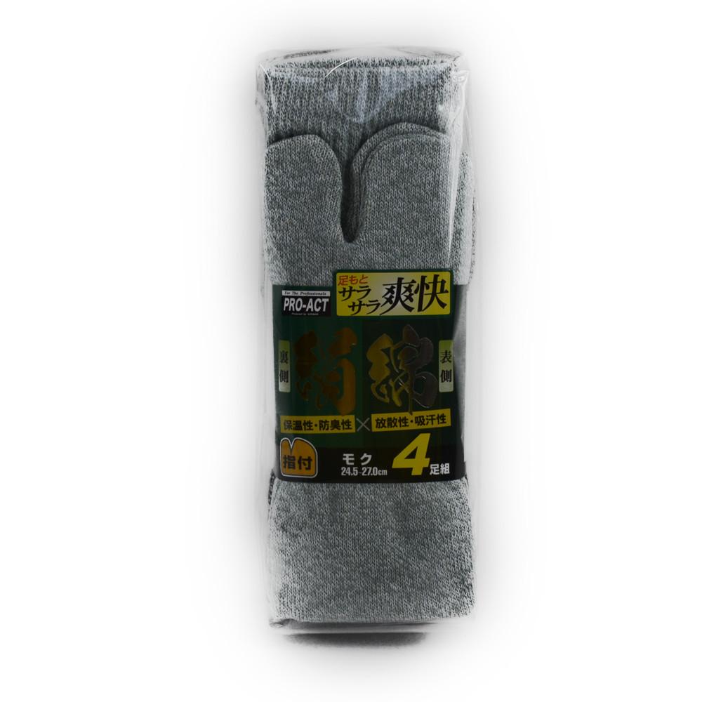 絹綿ソックス 杢 指付 4足組