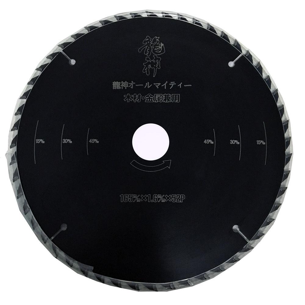 PROACT 龍神オールラウンド 165MM PAAP−743