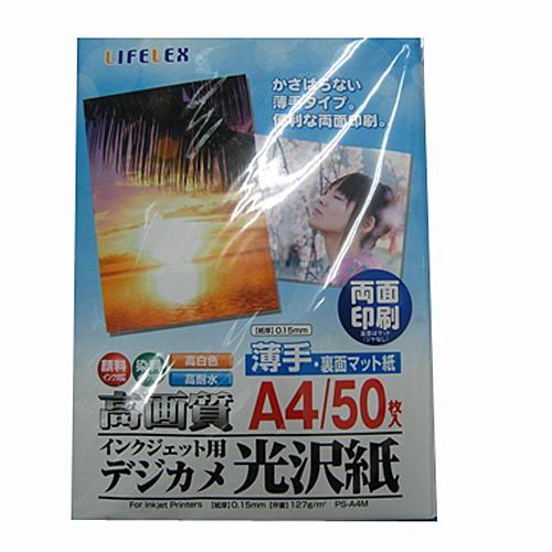 デジカメ光沢紙50P  PS−A4M