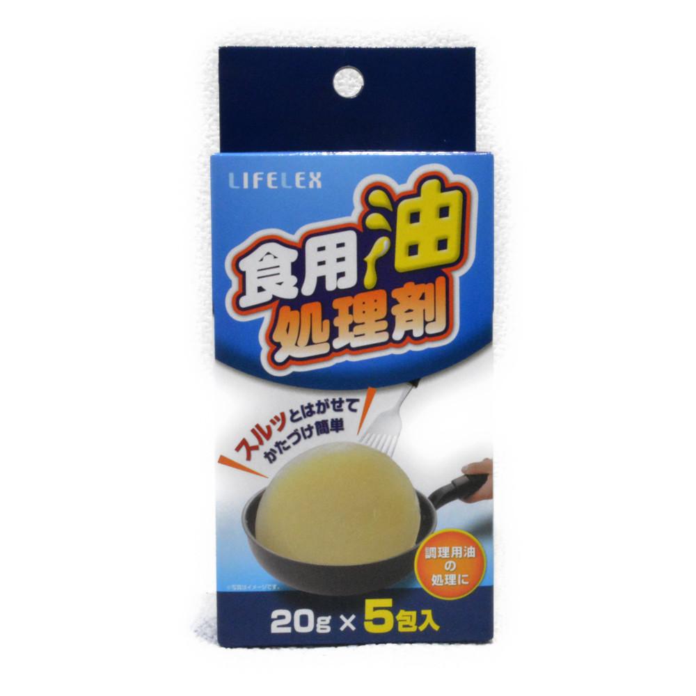 食用油処理剤20g×5包入 TEKO05−8641