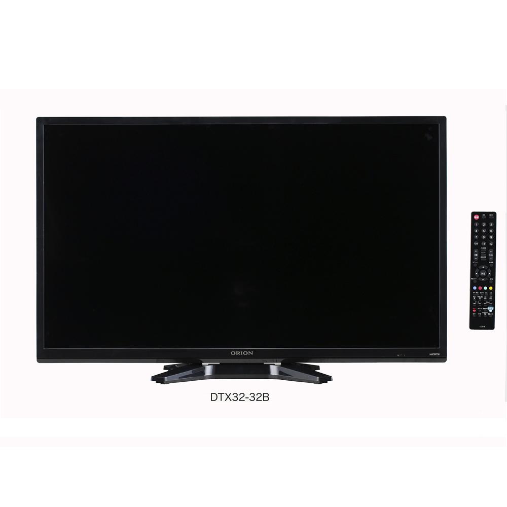 ORION 32型液晶テレビ DTX32-32B