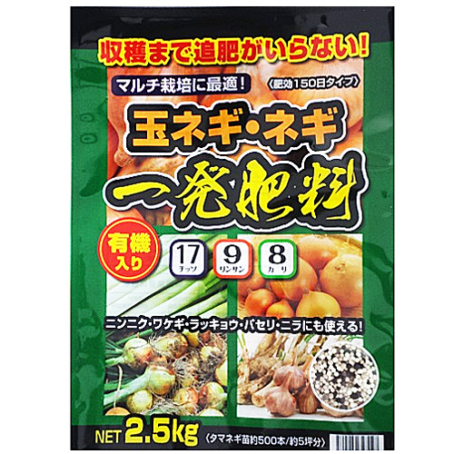 (株)睦商興 玉ネギ・ネギ一発肥料 2.5kg