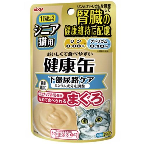 シニア猫健康缶パウチ 下部尿路ケア40g