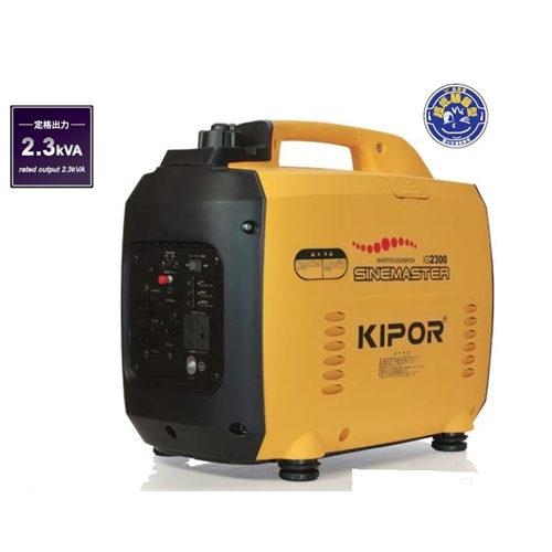 KIPOR インバーター発電機 IG2300