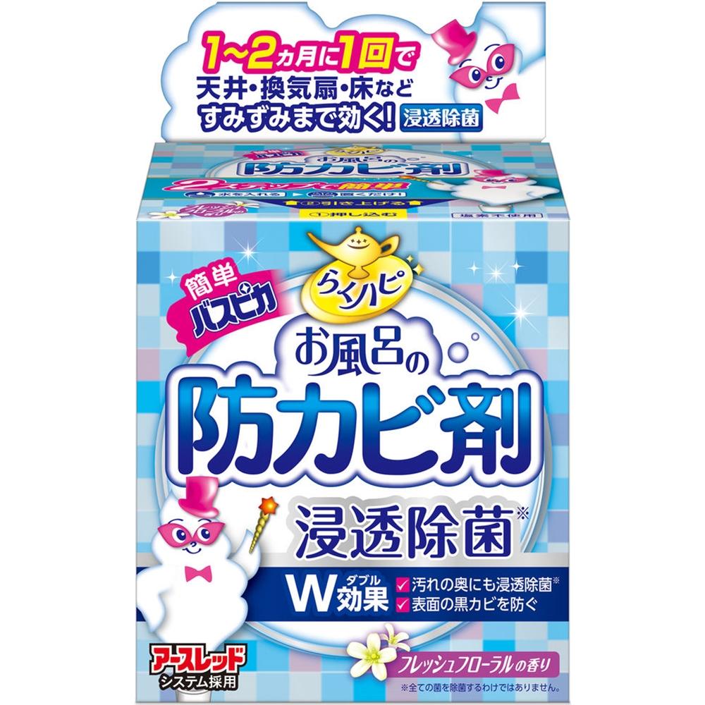 らくハピ お風呂の防カビ剤 フレッシュフローラルの香り