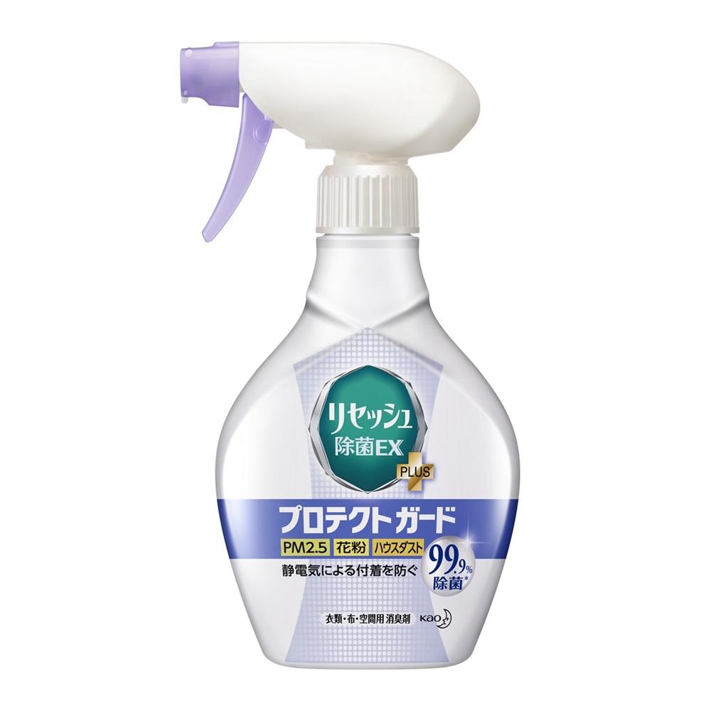 ※※※リセッシュ除菌EXPlus  プロテクトガード本体