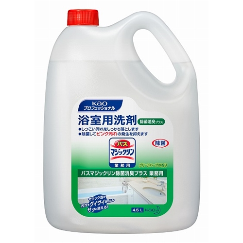 バスマジックリン 除菌消臭プラス 業務用 4.5L